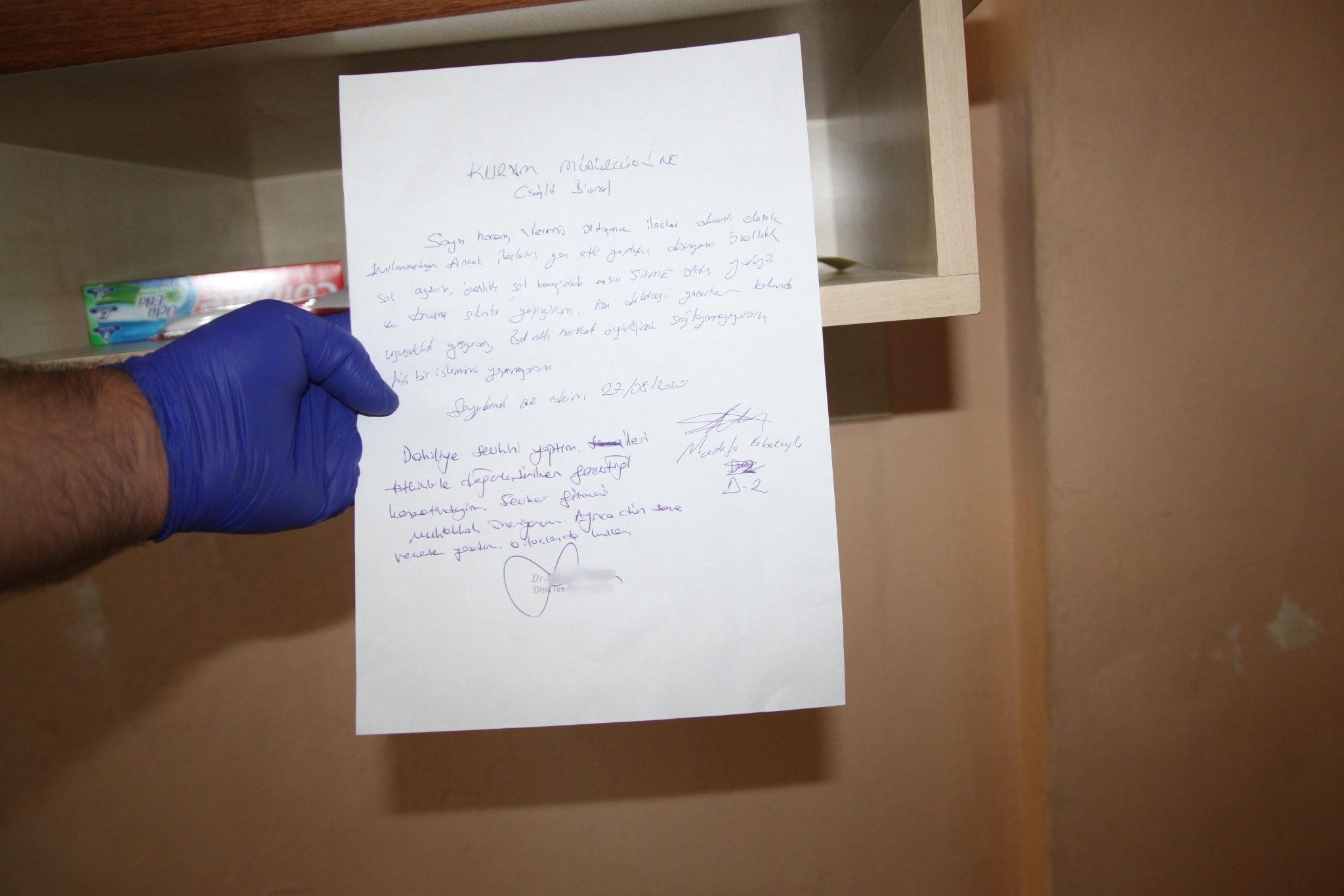 Beyaz sandalyede ölümün ardından Kabakçıoğlu'nun kardeşi yazdı 4